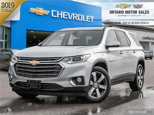 2019 Chevrolet Traverse 3LT (Stk: T9194432) in Oshawa - Image 1 of 19