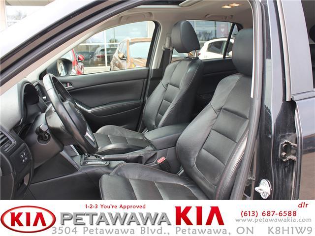 2013 Mazda CX-5 GT (Stk: 19183-1) in Petawawa - Image 6 of 12