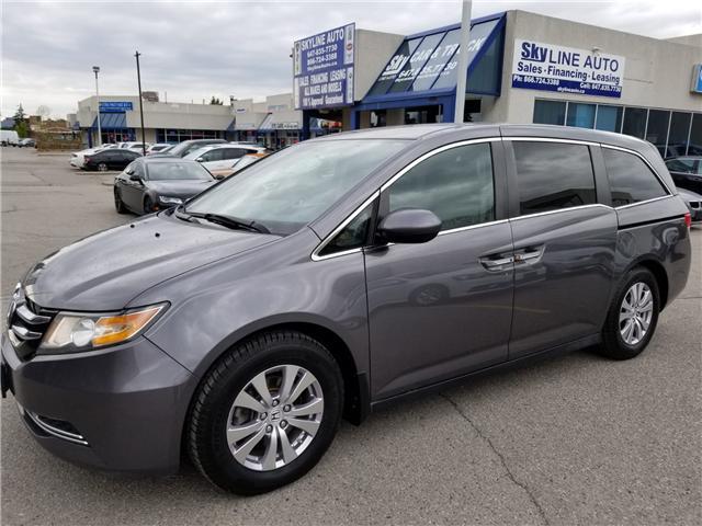 2014 Honda Odyssey EX (Stk: ) in Concord - Image 1 of 26