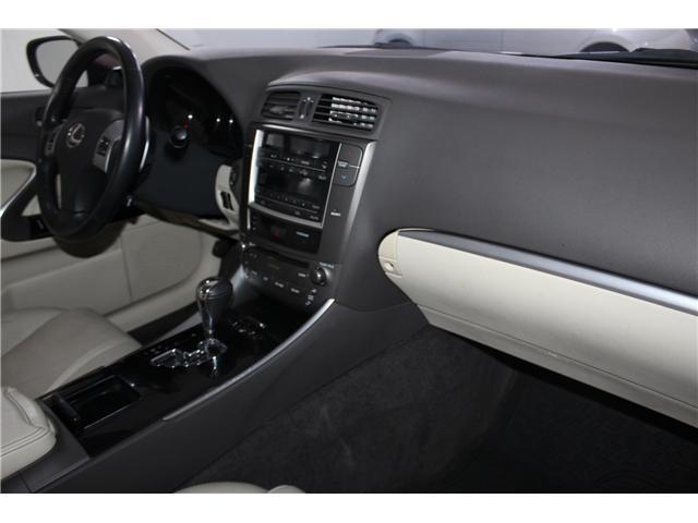 2012 Lexus IS 250 Base (Stk: 298185S) in Markham - Image 18 of 26
