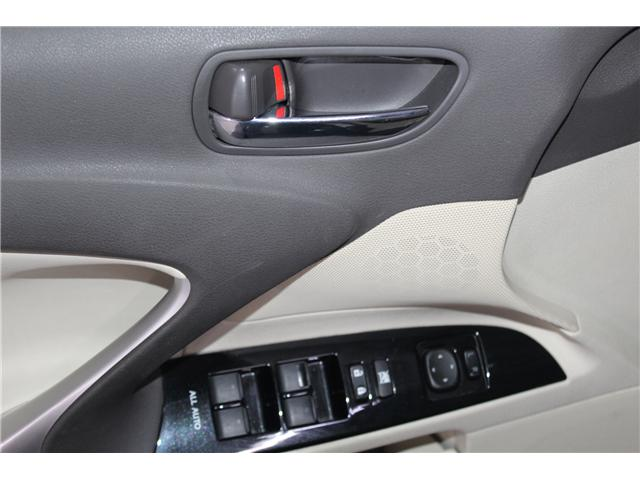 2012 Lexus IS 250 Base (Stk: 298185S) in Markham - Image 6 of 26
