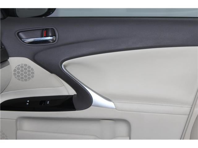 2012 Lexus IS 250 Base (Stk: 298185S) in Markham - Image 16 of 26