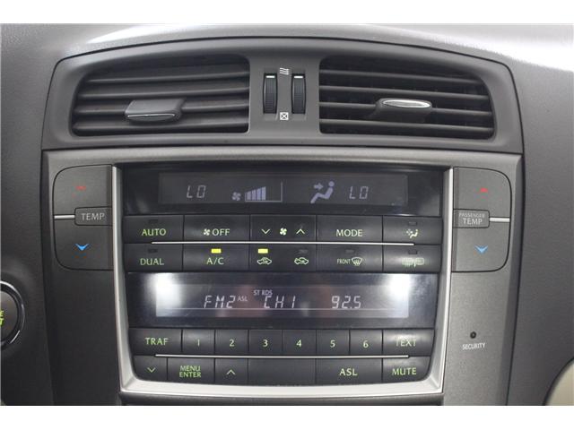 2012 Lexus IS 250 Base (Stk: 298185S) in Markham - Image 13 of 26