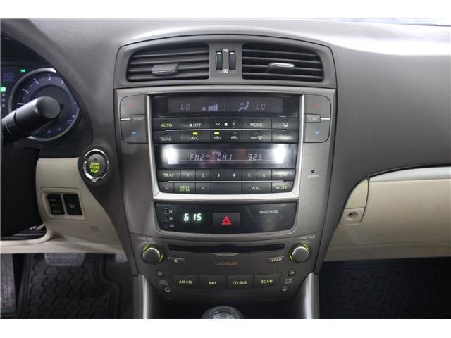 2012 Lexus IS 250 Base (Stk: 298185S) in Markham - Image 14 of 26