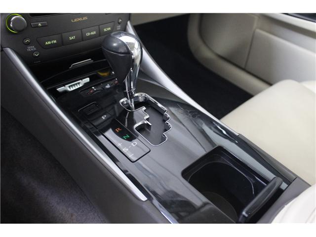 2012 Lexus IS 250 Base (Stk: 298185S) in Markham - Image 15 of 26