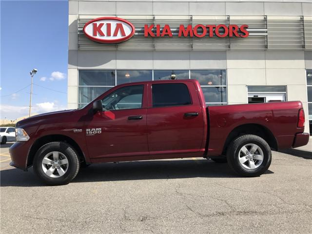 Used Cars, SUVs, Trucks for Sale in Calgary | Northland Kia