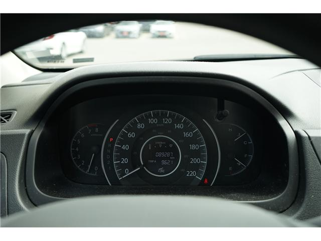 2013 Honda CR-V LX (Stk: H26227A) in London - Image 2 of 27