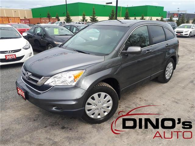 2010 Honda CR-V EX (Stk: 820660) in Orleans - Image 1 of 24