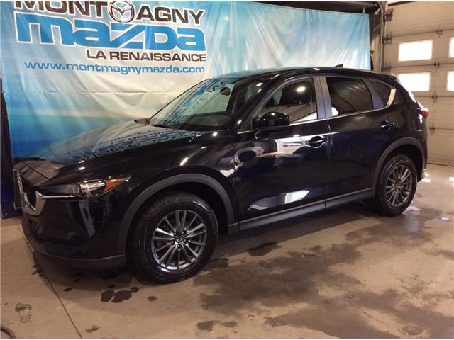 2017 Mazda CX-5 GS (Stk: U686) in Montmagny - Image 1 of 25