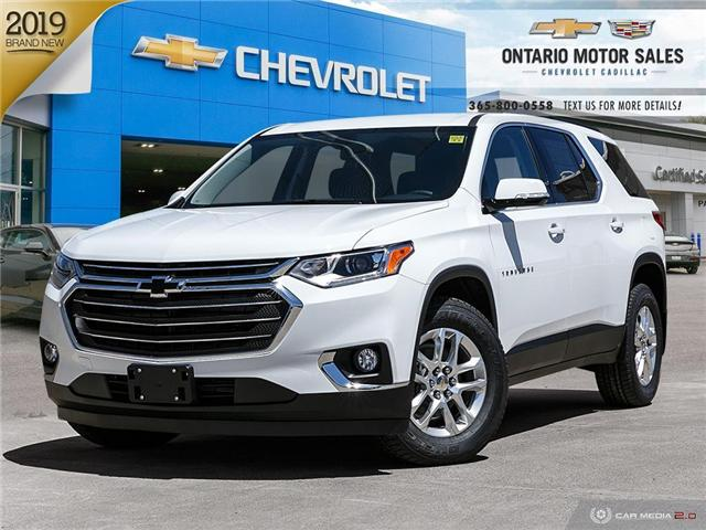 2019 Chevrolet Traverse LT (Stk: T9300495) in Oshawa - Image 1 of 17