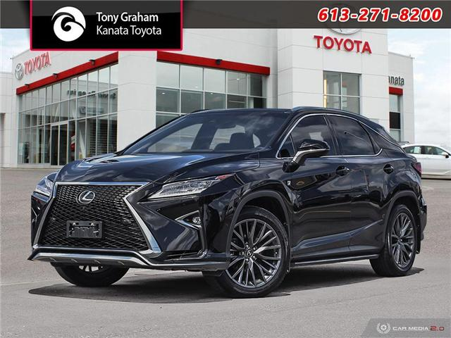2017 Lexus RX 350 Base (Stk: B2856) in Ottawa - Image 1 of 26