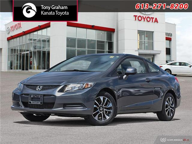 2013 Honda Civic EX (Stk: 89335A) in Ottawa - Image 1 of 27