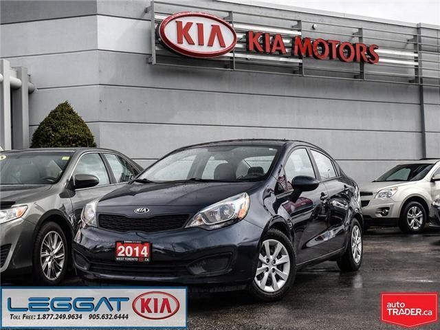2014 Kia Rio LX+ (Stk: 2397) in Burlington - Image 1 of 20