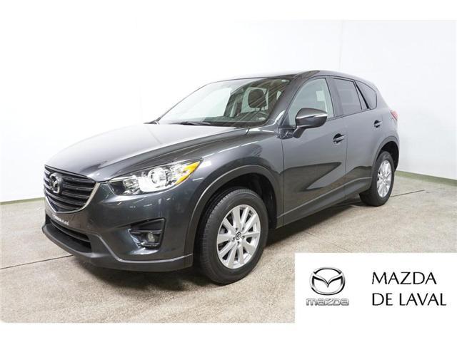 2016 Mazda CX-5 GS (Stk: U7084) in Laval - Image 1 of 23