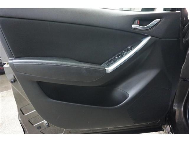 2016 Mazda CX-5 GS (Stk: U7222) in Laval - Image 17 of 23