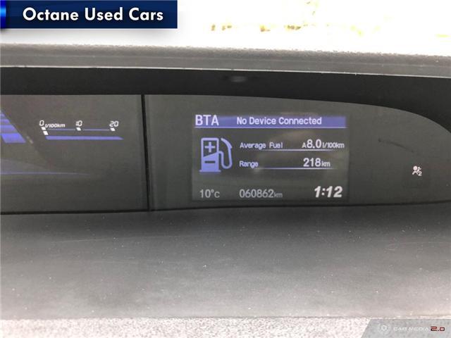 2015 Honda Civic LX (Stk: ) in Scarborough - Image 15 of 25