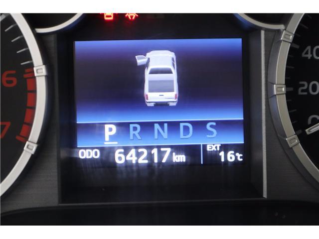 2016 Toyota Tundra SR5 (Stk: 52475) in Huntsville - Image 22 of 32