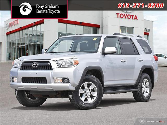 2011 Toyota 4Runner SR5 V6 (Stk: K4240A) in Ottawa - Image 1 of 25
