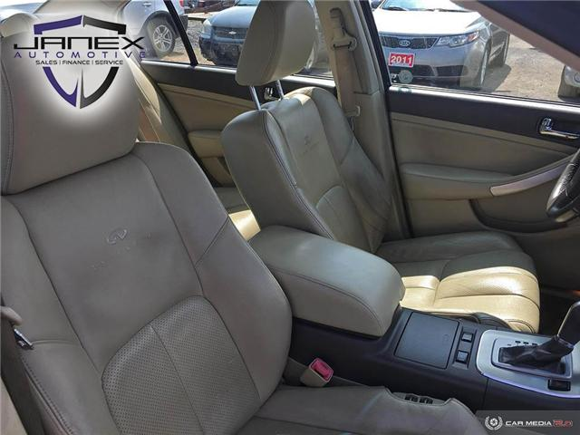 2005 Infiniti G35 Base (Stk: 19165) in Ottawa - Image 21 of 24