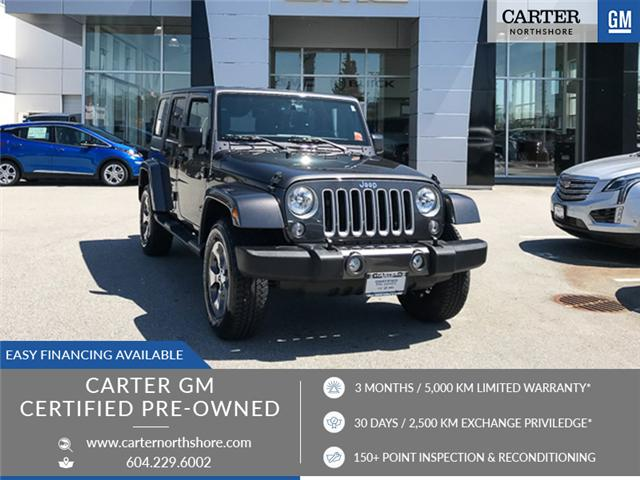 2018 Jeep Wrangler JK Unlimited Sahara (Stk: 972161) in North Vancouver - Image 1 of 28