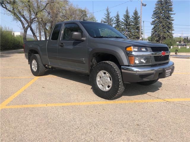 2008 Chevrolet Colorado LS (Stk: 9903.0) in Winnipeg - Image 1 of 20