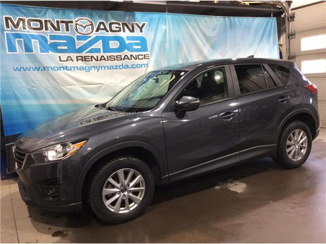 2016 Mazda CX-5 GS (Stk: U684) in Montmagny - Image 1 of 27