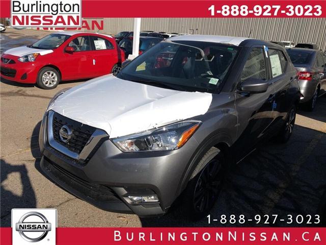 2019 Nissan Kicks SV (Stk: Y1124) in Burlington - Image 1 of 5