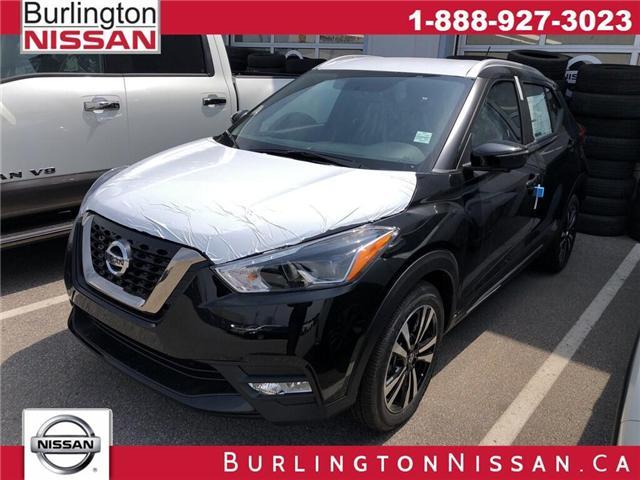 2019 Nissan Kicks SR (Stk: Y1159) in Burlington - Image 1 of 5