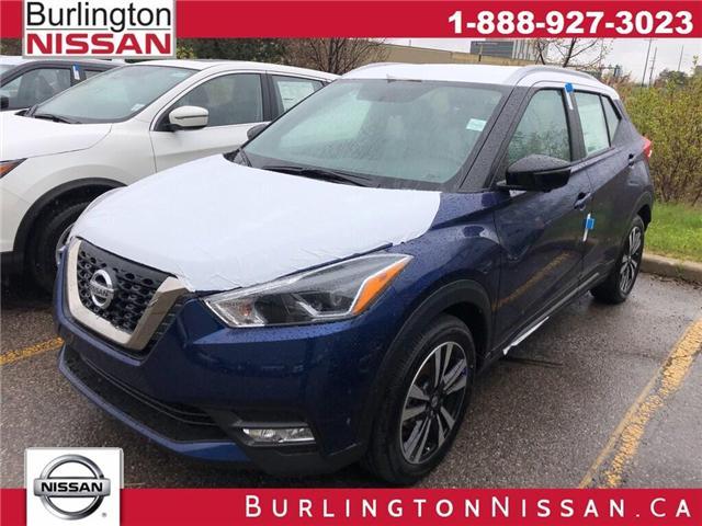 2019 Nissan Kicks SR (Stk: Y1162) in Burlington - Image 1 of 5