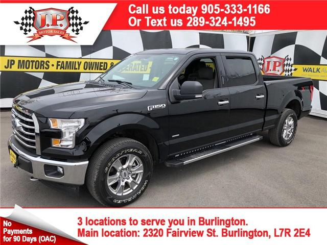 2017 Ford F-150  (Stk: 46871) in Burlington - Image 1 of 25