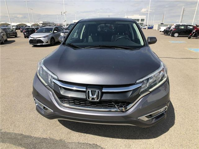 2016 Honda CR-V  (Stk: 2900941A) in Calgary - Image 2 of 18