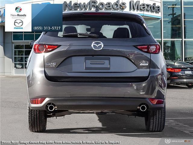 2019 Mazda CX-5 Signature Auto AWD (Stk: 41140) in Newmarket - Image 5 of 23