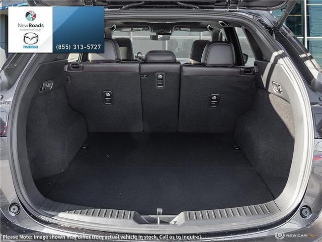2019 Mazda CX-5 Signature Auto AWD (Stk: 41140) in Newmarket - Image 7 of 23