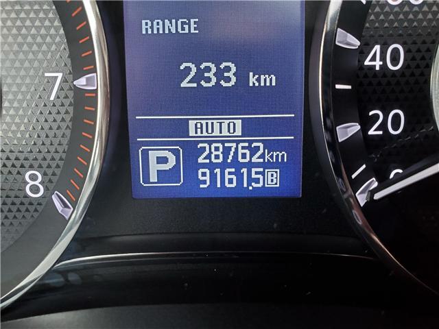 2019 Nissan Armada SL (Stk: PR1568) in Saskatoon - Image 29 of 29