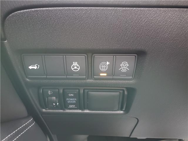 2019 Nissan Armada SL (Stk: PR1568) in Saskatoon - Image 26 of 29