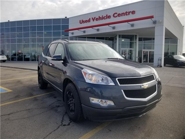 2010 Chevrolet Traverse 1LT (Stk: 2190545A) in Calgary - Image 1 of 29