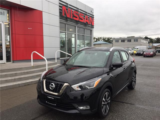 2019 Nissan Kicks SR (Stk: N92-2046) in Chilliwack - Image 1 of 18