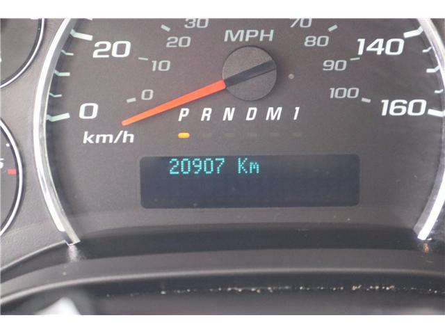 2018 Chevrolet Express 2500 Work Van (Stk: R19-12) in Huntsville - Image 20 of 24