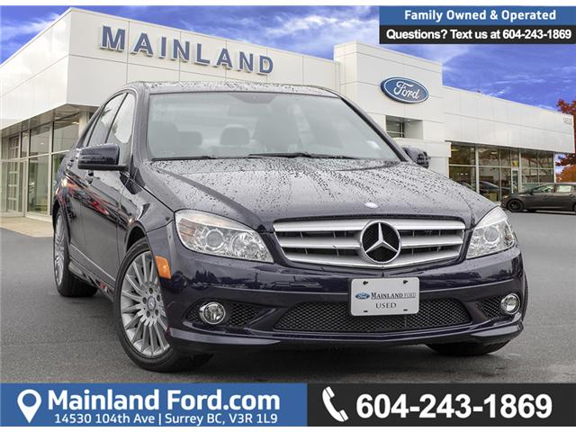 2010 Mercedes-Benz C-Class Base (Stk: P4672) in Vancouver - Image 1 of 30