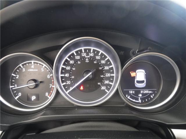 2018 Mazda CX-5 GX (Stk: B388894) in Calgary - Image 15 of 25