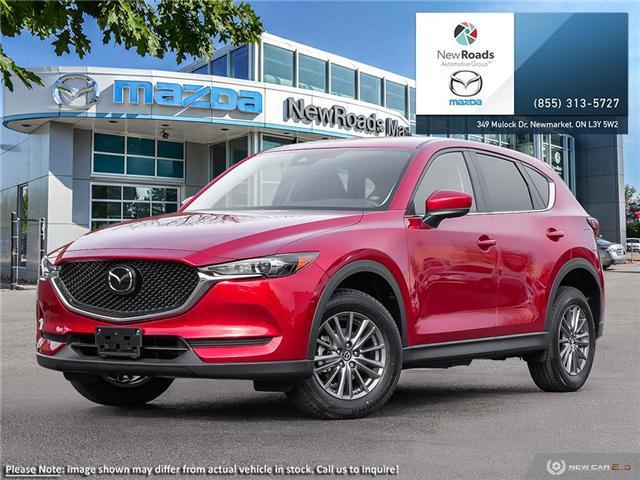 2019 Mazda CX-5 GX (Stk: 41056) in Newmarket - Image 1 of 23