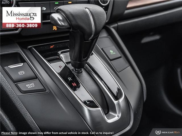 2019 Honda CR-V Touring (Stk: 326341) in Mississauga - Image 17 of 23