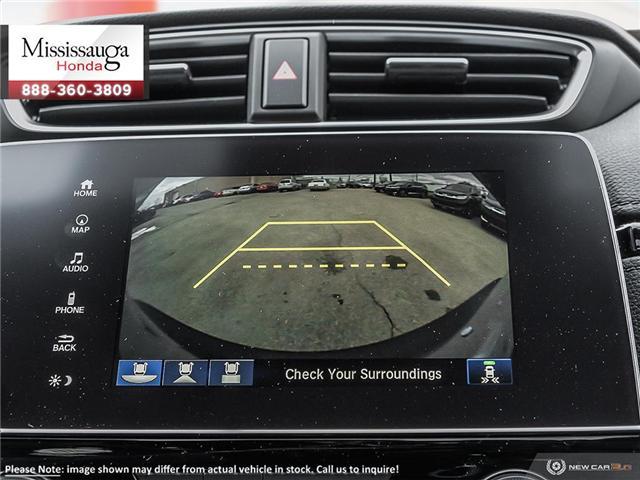 2019 Honda CR-V Touring (Stk: 326341) in Mississauga - Image 23 of 23