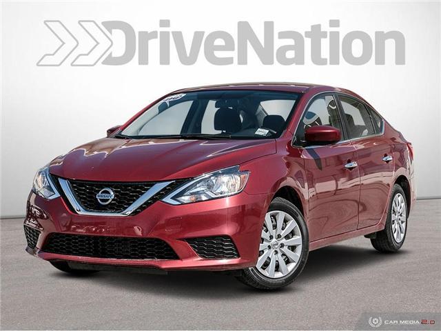 2017 Nissan Sentra 1.8 S 3N1AB7AP6HL679602 NE167 in Calgary