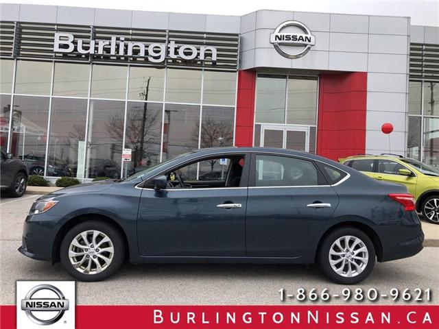 2016 Nissan Sentra SV (Stk: Y1156A) in Burlington - Image 1 of 19