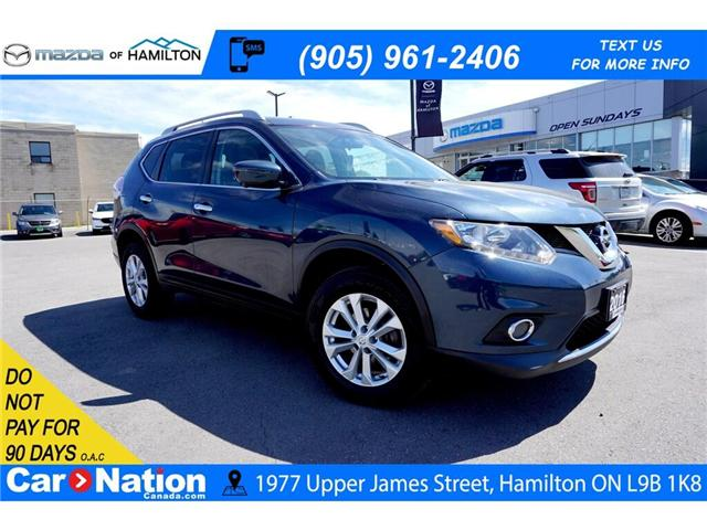 2016 Nissan Rogue  (Stk: HN2096A) in Hamilton - Image 1 of 43