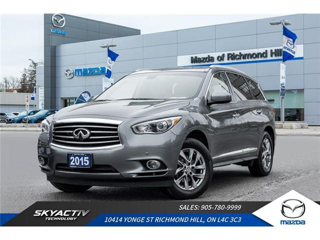 2015 Infiniti QX60 Base (Stk: P0411) in Richmond Hill - Image 1 of 20