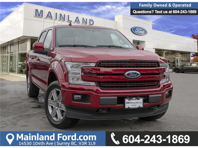 2019 Ford F-150 Lariat (Stk: 9F10165) in Vancouver - Image 1 of 30