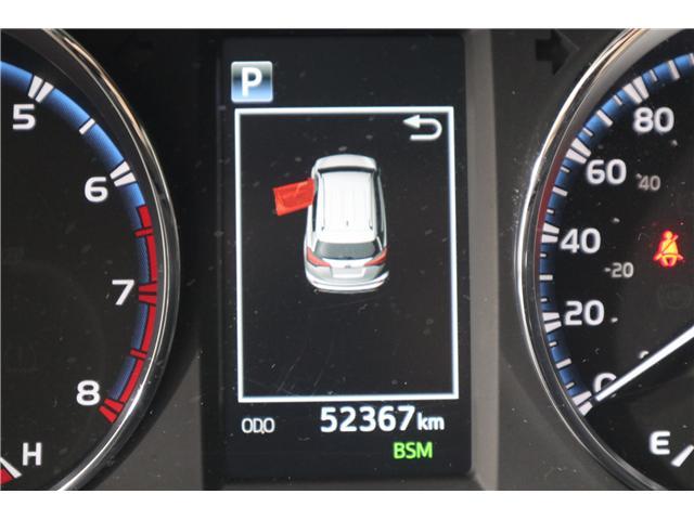 2016 Toyota RAV4 XLE (Stk: U-0552) in Huntsville - Image 22 of 35