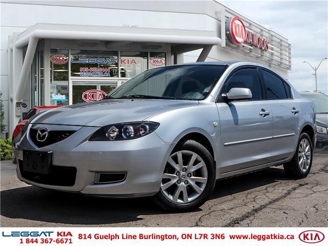 2008 Mazda Mazda3  (Stk: W0142) in Burlington - Image 1 of 23